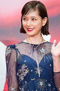 Tsubasa Honda Japanese actress and model (born 1992)