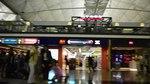 File:Hong Kong International Airport passenger hault area.webm