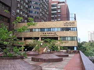 Hong Kong University Students' Union - The Students' Union Building before its revamp in 2011