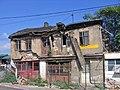House and shop of Ilie Lumanararu-Ploiesti-Romania.jpg