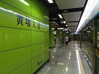 Huangpu Dadao station Guangzhou Metro station