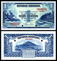 IND-38-Republik Indonesia - 1 рупия (1951) .jpg