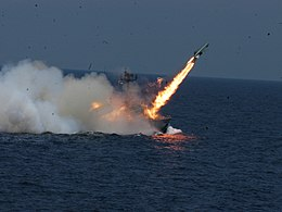 INS Chamak (K95) fires a P-15 Termit missile.jpg