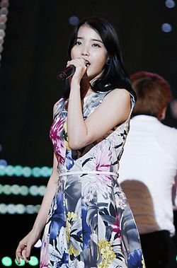 IU at the Yonsei University Akaraka Festival, 22 June 2014 06.jpg