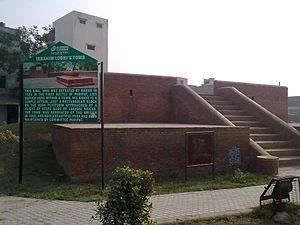 Tomb of Ibrahim Lodi - Image: Ibrahim Lodhi's Tomb
