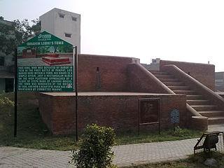 Tomb of Ibrahim Lodi