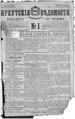 Igv 1898 001.pdf