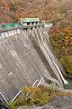 Ikari Dam 07.jpg