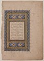 Illuminated Opening Page Titled Laila and Majnun from Khamsa (Quintet) of Nizami MET sf1994-232-1r.jpg