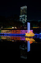 Illuminated Tennōji Park and Abeno Harukas, November 2015, Osaka.jpg