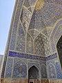 Imam Mosque external pattern.jpg