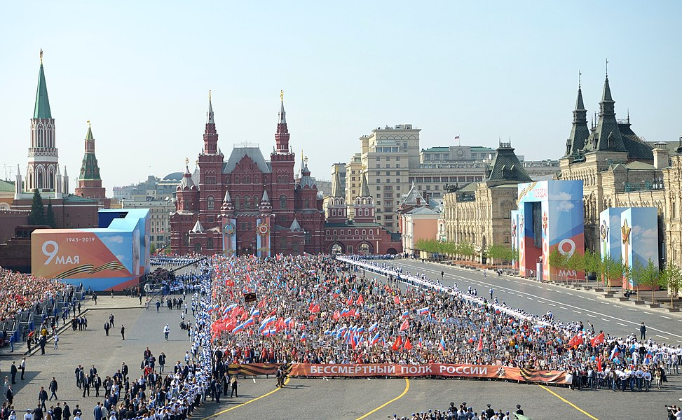 Immortal Regiment in Moscow (2019-05-09) 09.jpg