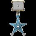 Inclusionist Barnstar 1 - Defensor (square edit).png