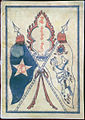 Inner Mongolian People's Revolutionary Party.emblem.jpg