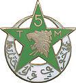 Insigne régimentaire du 5e Régiment de Tirailleurs Marocains.jpg