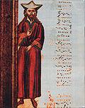 Ioannis Koukouzelis.jpg
