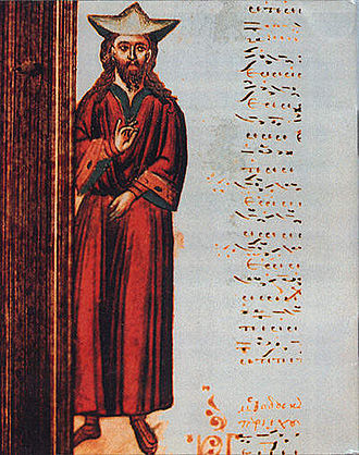 Cantor (Christianity) - John Koukouzeles, saint and one of the most famous maistores of Psaltic Art at Constantinople, leading a choir by the cheironomic gesture of Ison (picture of a 15th-century chant manuscript at the Great Lavra Monastery, Mount Athos)