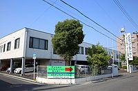 Iwakura Golden Home Headquarter 20160520.jpg