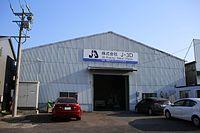 J3D Headquarter 20160520.jpg