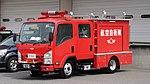 JASDF Isuzu ELF at Komaki Air Base March 13, 2016 01.JPG