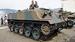 JGSDF Type 60 Armoured Personnel Carrier(No.0031M) right front view at Camp Nihonbara October 1, 2017 01.jpg