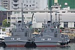JMSDF YW-20 & YW-22 right behind view at Kure Naval Base May 6, 2018.jpg