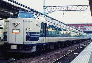 Hatsukari - Image: JNR 583 hatsukari morioka