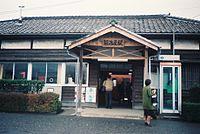 JNR Kajiya Station.JPG