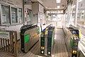 JRE-Aoyama-STA-Gate.jpg
