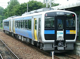 East Japan Railway Company - KiHa E200 hybrid DMU on Koumi Line