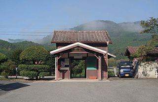 Yagami Station Railway station in Niimi, Okayama Prefecture, Japan