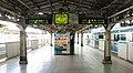 JR Akihabara Station Platform 1・2.jpg