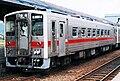 JR Hokkaido kiha54 501.jpg