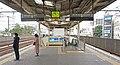 JR Sobu-Main-Line Nishi-Chiba Station Platform.jpg