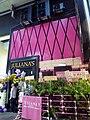 JULIANA'S TOKYO BRITISH DISCOTHEQUE IN OSAKA.jpg