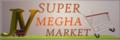 JV Super Mega Market.png