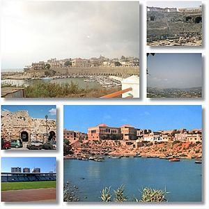 Jableh - A collage of Jableh.