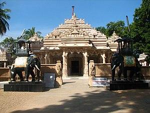 Nalgonda - Kulpakji Temple