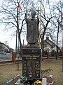 Jan Paweł II przy kościele Najświętszego Serca Białystok.JPG