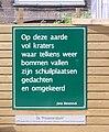 Jana Beranova poem Proveniersstraat Rotterdam.jpg