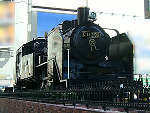 Japanese-national-railways-C11-292-2.jpg