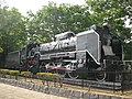 Japanese-national-railways-D51-885-20110818.jpg