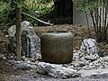 Japanese Garden Stone Cistern Fountain NBG 5 LR.jpg