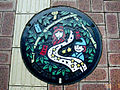 Japanese Manhole Covers (10925431354).jpg