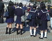 Uniforme scolaire japonais