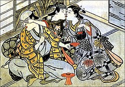 Khnumhotep and niankhkhnum homosexuality in japan