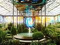 Jardin Botanico - panoramio.jpg