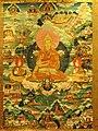Je Tsongkhapa - AMNH - DSC06220.JPG
