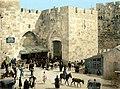 Jerusalem Jaffator um 1900.jpg