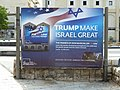 Jerusalem welcomes Trump P1050611.JPG